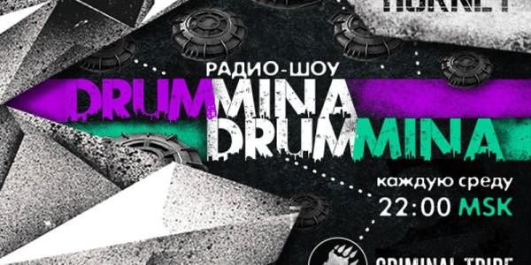 BigBeat Radio — DrumMina 1/2/3/4 (2014)