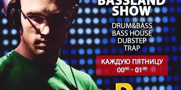 Dj SS — Bassland Show @ DFM 101.2 (20.09.2013)