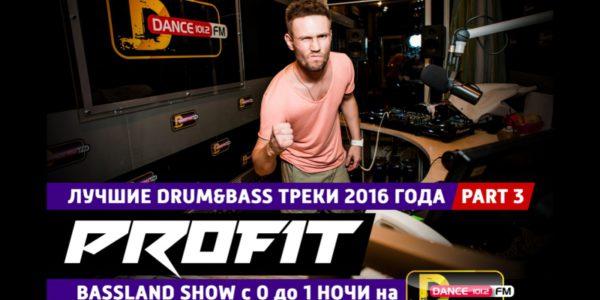 Bassland Show @ DFM 101.2 (18.01.2017)
