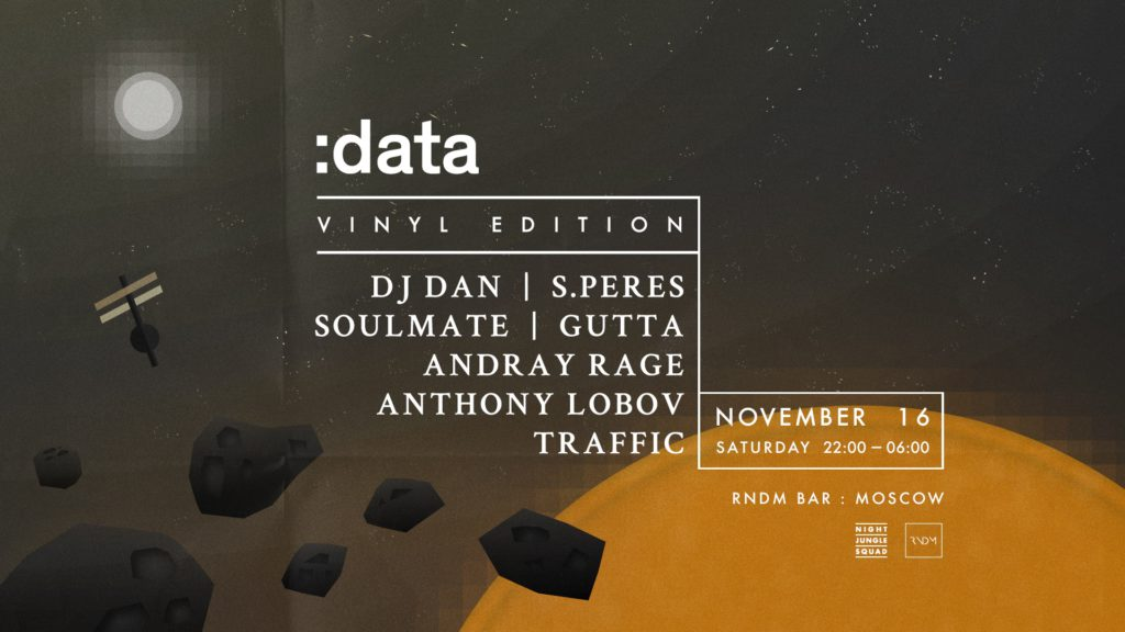 16.11 :data [vinyl edition] @RNDM Bar (Москва)