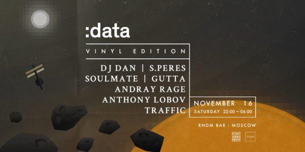 16.11 :data [vinyl edition] @RNDM Bar (Москва)