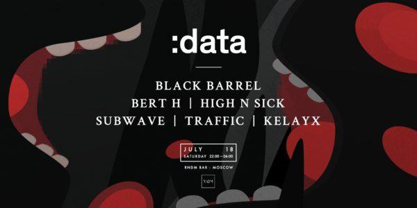 18.07 :data @RNDM BAR (МОСКВА)