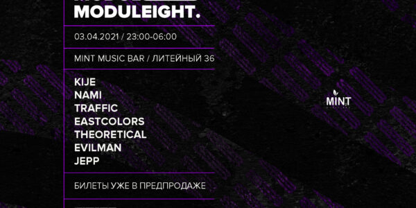 03.04 MODUL8 @ Mint Music Bar