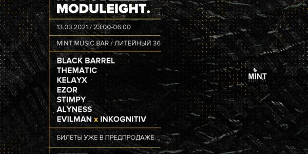 13.03 MODUL8 @ Mint Music Bar